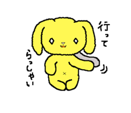 A Cute Dog With Long Ears sticker #1900639