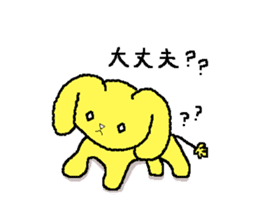A Cute Dog With Long Ears sticker #1900659