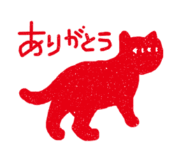 Cats Stickers sticker #1901070