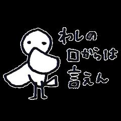 washi ha kotorida
