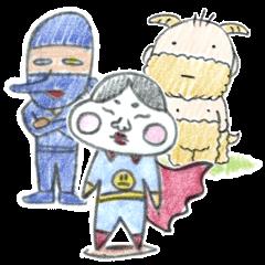 Atelier Azimuth