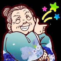 """Japanese lovely cute grandma """"yoshiko""""."""