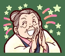 "Japanese lovely cute grandma ""yoshiko"". sticker #1904942"