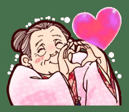 "Japanese lovely cute grandma ""yoshiko"". sticker #1904943"