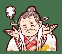 "Japanese lovely cute grandma ""yoshiko"". sticker #1904946"