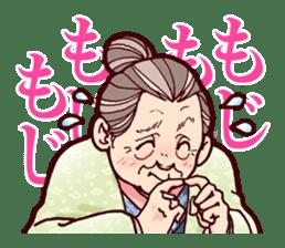 "Japanese lovely cute grandma ""yoshiko"". sticker #1904950"