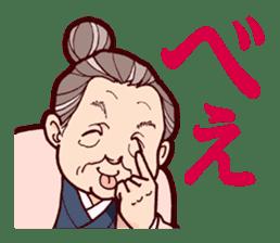 "Japanese lovely cute grandma ""yoshiko"". sticker #1904951"