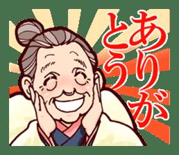 "Japanese lovely cute grandma ""yoshiko"". sticker #1904954"