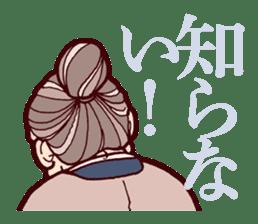"Japanese lovely cute grandma ""yoshiko"". sticker #1904956"