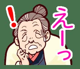 "Japanese lovely cute grandma ""yoshiko"". sticker #1904957"