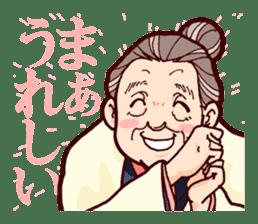 "Japanese lovely cute grandma ""yoshiko"". sticker #1904958"