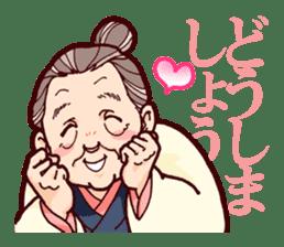 "Japanese lovely cute grandma ""yoshiko"". sticker #1904960"