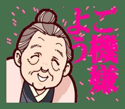 "Japanese lovely cute grandma ""yoshiko"". sticker #1904961"