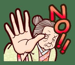 "Japanese lovely cute grandma ""yoshiko"". sticker #1904963"