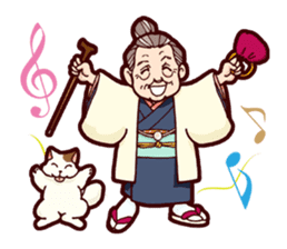 "Japanese lovely cute grandma ""yoshiko"". sticker #1904968"