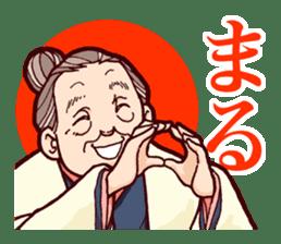 "Japanese lovely cute grandma ""yoshiko"". sticker #1904969"