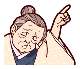 "Japanese lovely cute grandma ""yoshiko"". sticker #1904972"