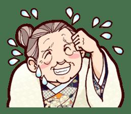 "Japanese lovely cute grandma ""yoshiko"". sticker #1904976"
