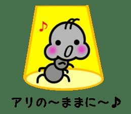 Arikun sticker #1905501
