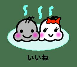Arikun sticker #1905502