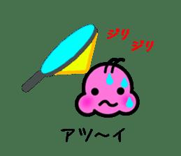 Arikun sticker #1905507