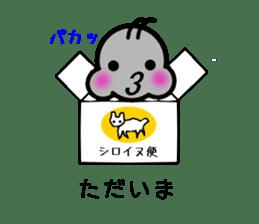 Arikun sticker #1905513