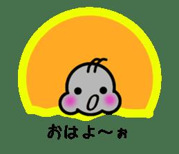 Arikun sticker #1905521