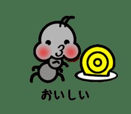Arikun sticker #1905525