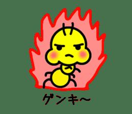 Arikun sticker #1905528