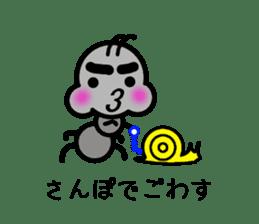 Arikun sticker #1905529
