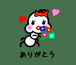 Arikun sticker #1905530