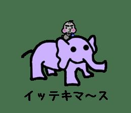 Arikun sticker #1905535