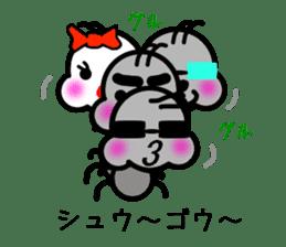 Arikun sticker #1905536
