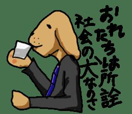 Ennui Dog sticker #1906461