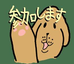 Ennui Dog sticker #1906467