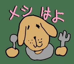 Ennui Dog sticker #1906469