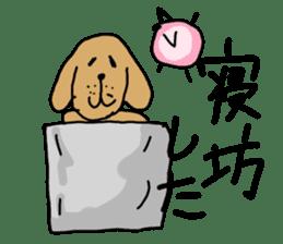 Ennui Dog sticker #1906472