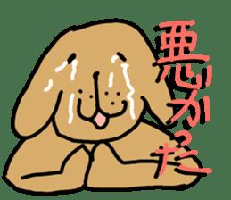 Ennui Dog sticker #1906474
