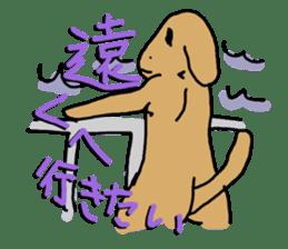 Ennui Dog sticker #1906475