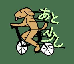 Ennui Dog sticker #1906476