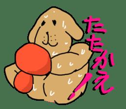 Ennui Dog sticker #1906478