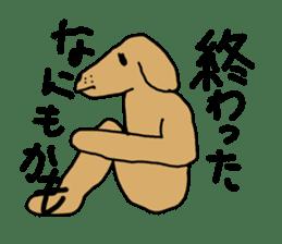 Ennui Dog sticker #1906479