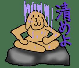 Ennui Dog sticker #1906481