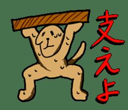 Ennui Dog sticker #1906482