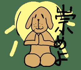 Ennui Dog sticker #1906484