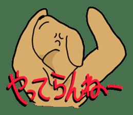 Ennui Dog sticker #1906485
