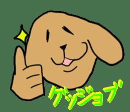 Ennui Dog sticker #1906489