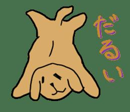 Ennui Dog sticker #1906491