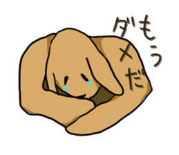 Ennui Dog sticker #1906495
