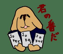 Ennui Dog sticker #1906498